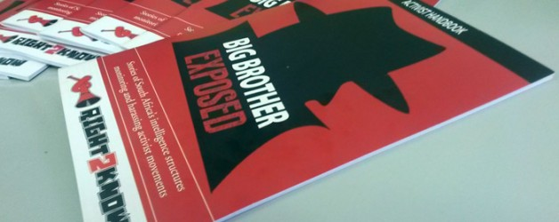 Publication: Big Brother Exposed – surveillance of activists